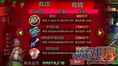 地下城与勇士官方中文版:安卓评测4