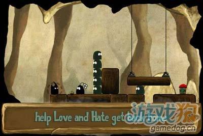 爱与恨和其他:充斥着文艺气息的佳作2