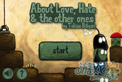 爱与恨和其他:充斥着文艺气息的佳作1