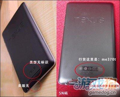 Nexus 7国行版本me370t 出现在天猫专卖店