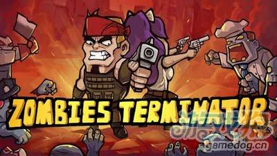 杀戮都市Zombie Terminitor:简单好玩的打僵尸游戏1