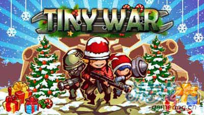 小小战争XD:小战争大乐趣1