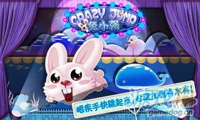 金山七尘斋首款手游:兔小强 游戏评测报告2