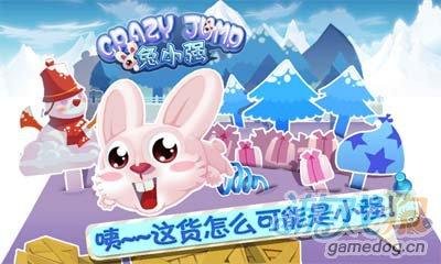 金山七尘斋首款手游:兔小强 游戏评测报告1
