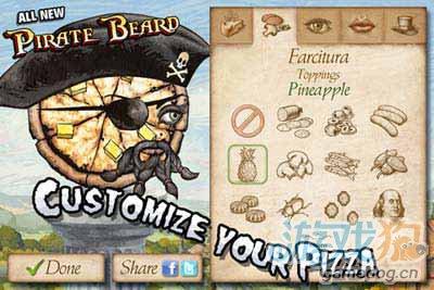 披萨大战骷髅Pizza Vs Skeletons:奇葩披萨的趣事4