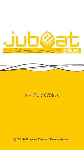 乐动魔方日版JUBEAT PLUS:戴上耳机 世界与我无关5