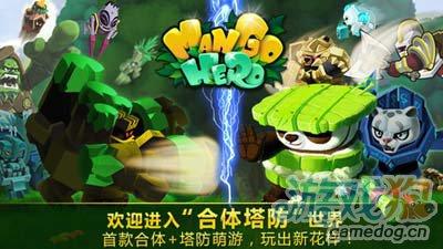 芒果英雄详细图文攻略之英雄技能篇1
