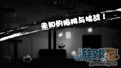 噩梦狗:黑白剪影的另类风格2