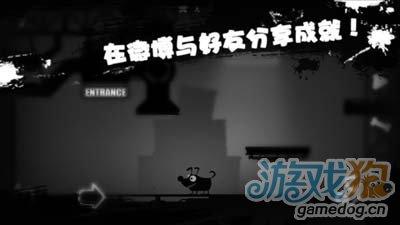 噩梦狗:黑白剪影的另类风格4