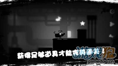 噩梦狗:黑白剪影的另类风格5