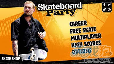 滑板派对Mike V Skateboard Party:3D炫酷运动1