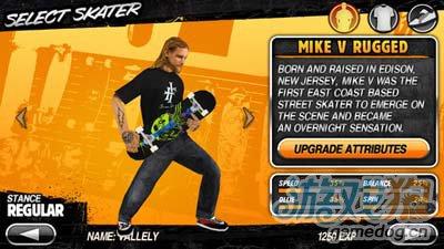 滑板派对Mike V Skateboard Party:3D炫酷运动4