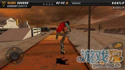 滑板派对Mike V Skateboard Party:3D炫酷运动5