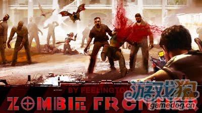 僵尸前线:带你体验血腥狂杀的极致快感1
