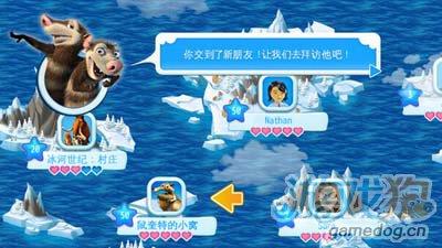 冰川时代村庄:活泼的冰河世纪动物园5