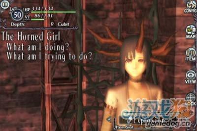 PS2末期RPG移植大作:巴洛克 体验悲凉的末日感觉2