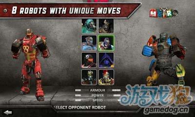 铁甲钢拳:重现机器人的魅力2