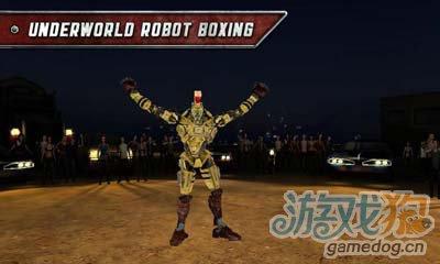 铁甲钢拳:重现机器人的魅力4