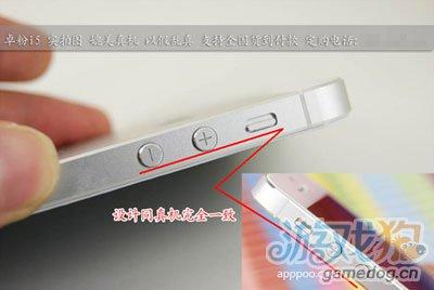 7.6毫米超薄机身卓粉i5出炉 高仿iPhone 5