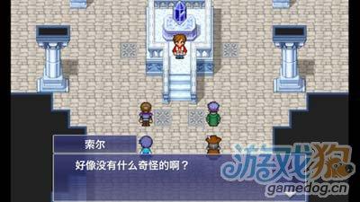 最终幻想维度:怀旧风精品2