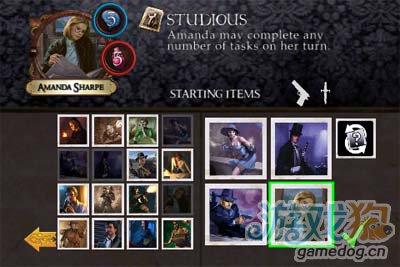 安卓版解密游戏:远古封印预兆 让你过一把侦探瘾2