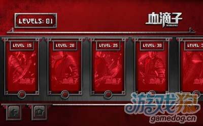 血滴子:同名电影改编的安卓游戏5