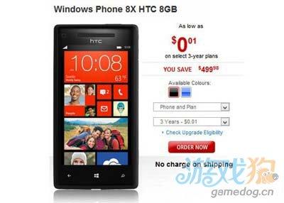 WP8双核高清屏 HTC 8X 8GB版上市发售1