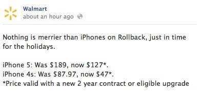 苹果iPhone 5引起第三方经销商火拼1