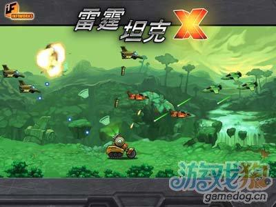 雷霆坦克2:飞机是这样打的3