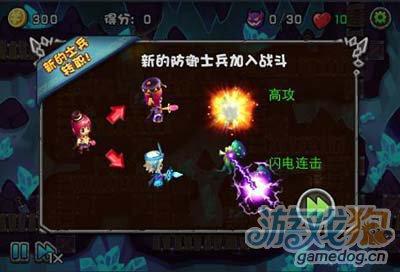 防御英雄特色新玩法 英雄将主宰战场3