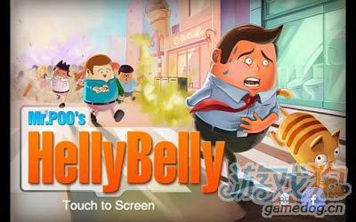 安卓游戏:厕所大冲锋HellyBelly 满满的都是恶趣味1