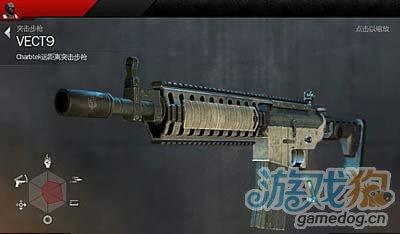 Gameloft大作現代戰爭4:決戰時刻武器心得攻略2
