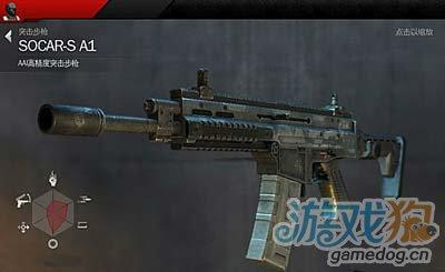 Gameloft大作現代戰爭4:決戰時刻武器心得攻略1