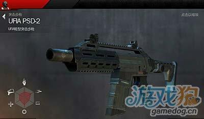 Gameloft大作現代戰爭4:決戰時刻武器心得攻略3