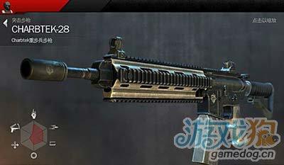 Gameloft大作現代戰爭4:決戰時刻武器心得攻略5