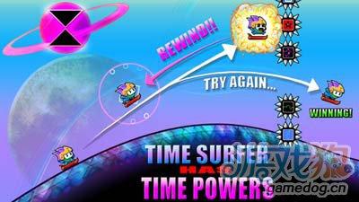 时空冲浪手:在时间与空间之间穿梭1