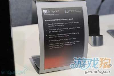 不会产生误操作 CES展出新概念型安卓平板5