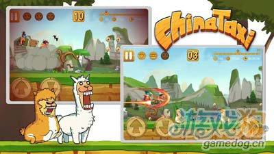 疯狂轿夫:中国古风搞怪跑酷2