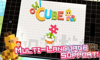 可爱解谜方块Oh Cube:乐高风格3D扫雷4