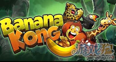 新游Banana Kong将于24日上架 试玩视频释出1