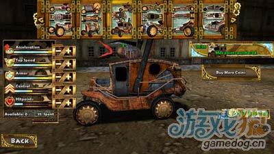 蒸汽朋克赛车:奇异的赛车世界3