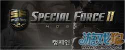 第一人称射击游戏Special Force 2下月上架1