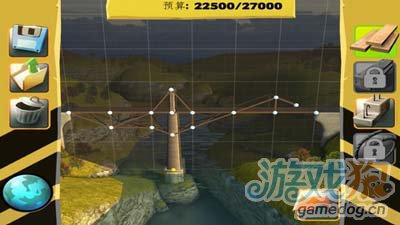 桥梁构造者Bridge Constructor:都来当桥梁建筑师2