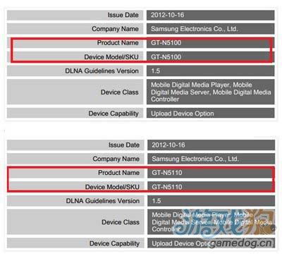 三星GALAXY Note 8.0平板曝光 传二月MWC发布3