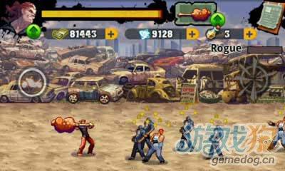 动作游戏:重伤拳霸天下 安卓版v1.00.00更新上架2