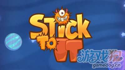 物理解谜益智新游Stick to It将于今年2月8日上架1