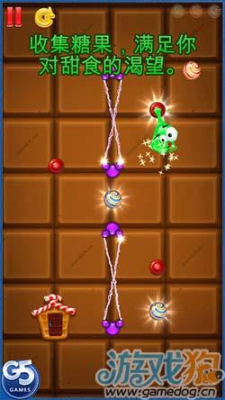 G5出品休闲游戏:绿色果冻 可爱又智慧的糖果之旅4
