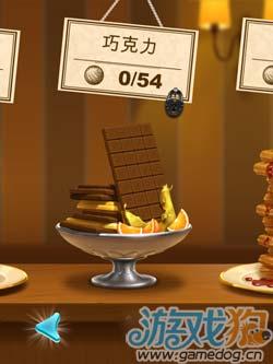 G5出品休闲游戏:绿色果冻 可爱又智慧的糖果之旅6