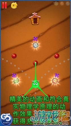 G5出品休闲游戏:绿色果冻 可爱又智慧的糖果之旅8