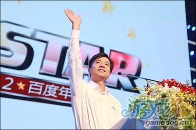 李彦宏:无线搜索迅速崛起百度将迎来腾飞1